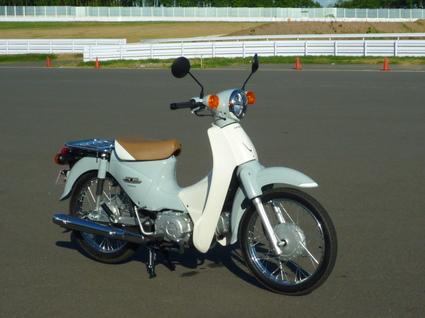 P1050374